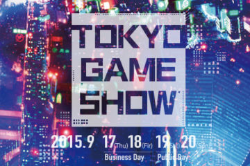 Tokyo Game Show 2015 – a few of the major announcements.