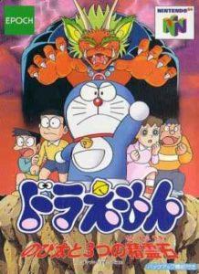 Doraemon_Nobita_to_Mittsu_no_Seireiseki_Game_Cover