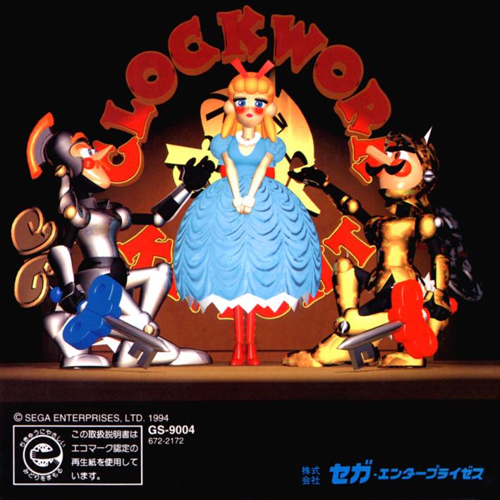 clockwork-knight-4