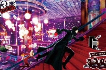 New Persona 5 Trailer Details the Palace Mechanic