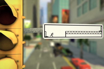 Sign of the Times: The Pedestrian Now on Kickstarter